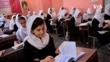 Afghan Women 01