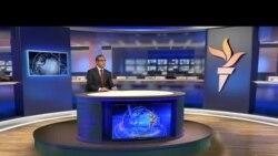 اخبار رادیو فردا، دوشنبه ۲۵ خرداد ۱۳۹۴ ساعت ۱۱:۰۰
