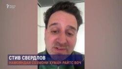 Human Rights Watch выразила озабоченность в связи с судьбой Гадоева
