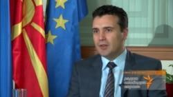 Заев - Македонија никогаш не била меѓуетнички побезбедна