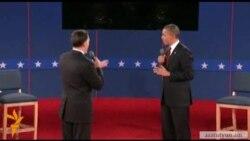 Օբամա - Ռոմնի երկրորդ բանավեճը անցավ թեժ մթնոլորտում