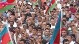 В Баку - массовые митинг против референдума по увеличению президентского срока