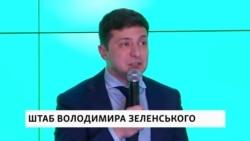 Зеленський, Порошенко, Тимошенко, Бойко і Гриценко коментують результати екзит-полів - відео