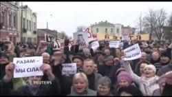 Беларусда норозилар президент истеъфосини талаб қилмоқда