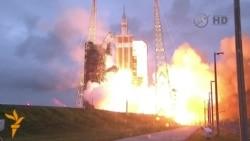 ABŞ-ın Orion peyki fəazaya buraxıldı - Marsa insan göndərilməsi üçün ilk addımlar atılır