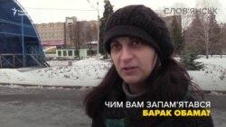 Чим Барак Обама запам'ятався громадянам України? (відео)