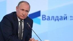 Путин на Валдайском форуме, 21 октября 2021 г.