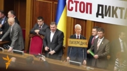 Ukraine's Opposition Blocks Parliament Again