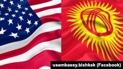 АКШнын жана Кыргызстандын желектери.