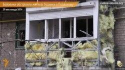 З «Градів» в Попасній обстріляли дитячий садок та школу