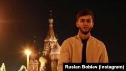 Руслан Бобиев