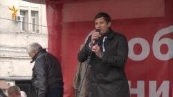 Митинг на Болотной: комитет сообщает о результатах проверки