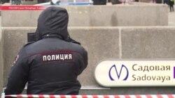 Компенсация меньше проездного: как и сколько платят пострадавшим от взрыва в петербургском метро