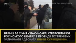 Затримання адвоката Курбедінова. Як це було? (відео)