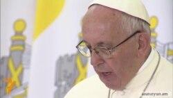 Վատիկանի մամուլի ծառայության ղեկավար. «Պապը ուզում է նման լինել շարքային մարդկանց»