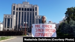 Анна Невская на акции в Казани против домашнего насилия. Фото: Надежда Долбилова