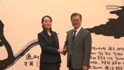 Ručak delegacija Sjeverne i Južne Koreje