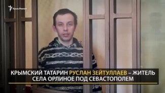 Комичный спектакль ФСБ бесполезно называть правосудием – Руслан Зейтуллаев  (видео)