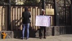 """Надеждага боштондук"""
