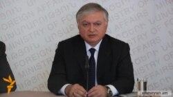 Հունգարա-ադրբեջանական գործարքի շոկը