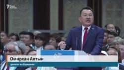 На Всемирном курултае казахов выступили в защиту казахов Китая