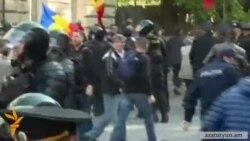 Մոլդովայում բողոքի ակցիան ավարտվել է ոստիկանության ուժերի հետ բախումներով