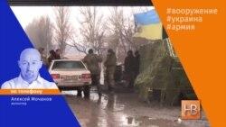 Обмундирование украинской армии