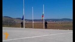 Oproštaj od ubijenog pripadnika EULEX-a