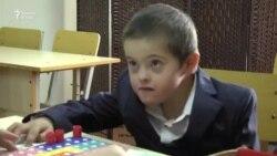 В душанбинской школе создан специализированный класс для детей с синдромом Дауна