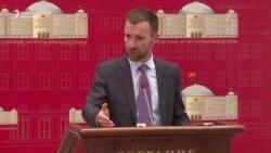 Димовски: Договорените закони, не амнестијата се услов за формирање на ДИК