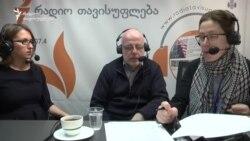 """ნინო რობაქიძე და ზვიად ქორიძე """"რუსთავი-2""""-ის საქმეზე"""