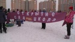 Несуществующий детсад открыли в Томске
