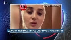 Видеоновости Кавказа 29 ноября