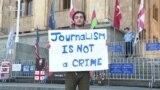 Дело Афгана Мухтарлы: два года без расследования