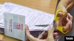 Выборы в России, иллюстративное фото