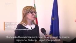 Ilindenska Makedonija prihvatljiva za Bugarsku