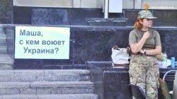 Група активістів в Одесі вимагали від Саакашвілі не призначати Гайдар на посаду заступника