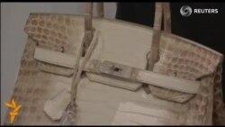 Ҳонгконг аукционида тимсоҳ терисидан бўлган сумка 300000 долларга сотилди