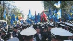 Протест під стінами Верховної Ради