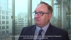 Украина под влиянием Запада отказалась от Крыма – евродепутат (видео)
