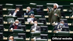 The Parliament of Iran