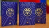 Kyrgyzstan - new passport - 2020