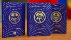 Азия: бланки паспортов закончились