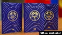 The new passports will consist of 34 pages and cost citizens just under $5.