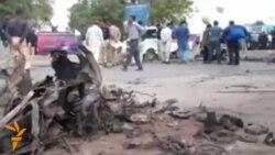 أخبار مصوّرة 13/02/2014: من انفجار سيارة ملغومة والاحتجاج من المدرسات في باكستان إلى الحفل لدعم حرس الحدود في قرغيزستان