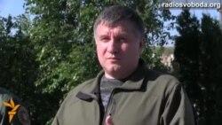 Українські силовики про бойові дії після завершення перемир'я