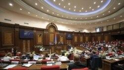 Ազգային ժողովն այսօր Վճռաբեկ դատարանի դատավոր կընտրի