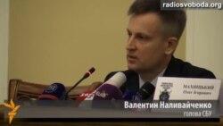 На 9 травня ймовірні провокації на Донеччині і Львівщині – СБУ