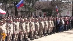 В Крыму увековечили начало российской аннексии