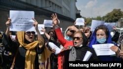 Митинг женщин за равные права. Кабул, 3 сентября 2021 года